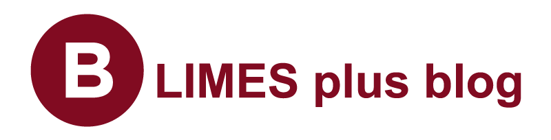 Limes plus blog logo